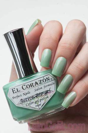 El Corazon Jelly Active Bio-gel 423/43