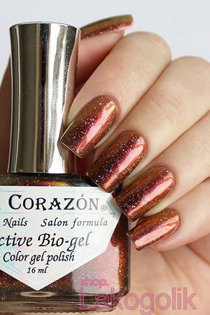 El Corazon Active Bio-gel 423/762 Universe Orion Virgo Stellar Stream
