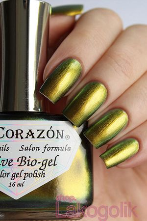 El Corazon Active Bio-gel Polishaholic 423/722 Nailpolishaholic