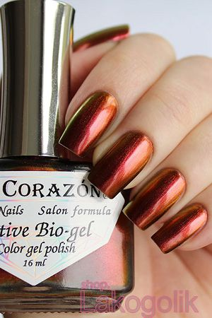 El Corazon Active Bio-gel Polishaholic 423/726 Nail polish World