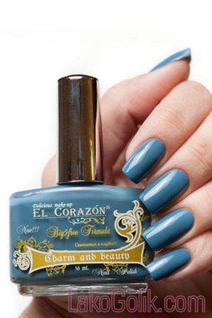 el-corazon-charm-and-beauty-885