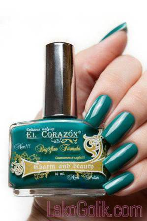 El Corazon Charm and Beauty 893