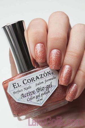 El Corazon Active Bio-gel Large Hologram 423/531