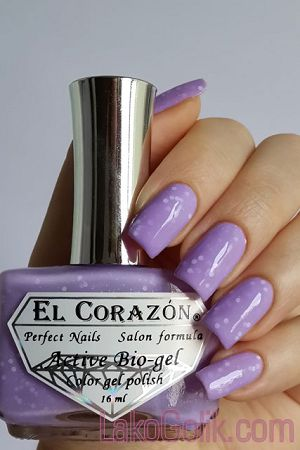 El Corazon Fashion girl, 423/205