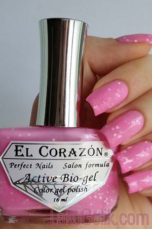 El Corazon Fashion girl, 423/206