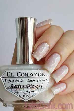 El Corazon Fashion girl, 423/208