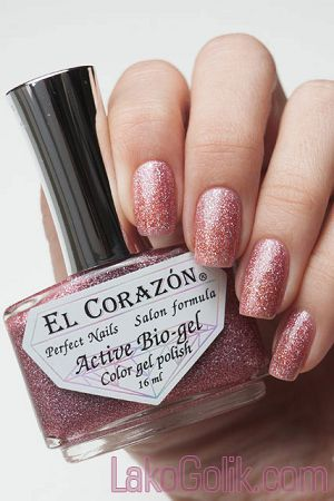 el-corazon-active-bio-gel-large-hologram-423/533